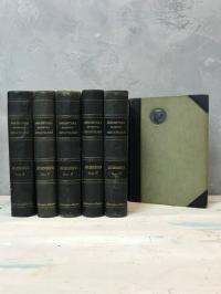 Библиотека Великих Писателей под редакцией профессора С. Венгерова. Пушкинъ. В 6 томах.
