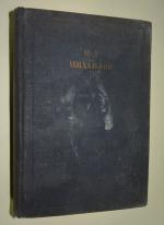 Полное собрание стихотворений. Редакция, биографический очерк и комментарий Н.С. Ашукина