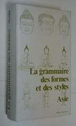 La Grammaire des Formes et des Styles. Asie. (Грамматика форм и стилей. Азия)