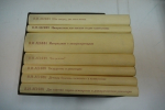 Избранные произведения к 110-й годовщине со дня рождения В.И. Ленина в 7-ми томах