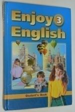 Enjoy English-3. Учебник английского языка для 5-6 класса общеобраз. учрежд.