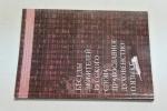 Беседы любителей русского слова: православное духовенство о языке. Материалы круглого стола. СПб, 24 октября 2005 г.