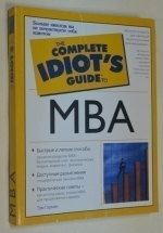 The complete IDIOT S guide to MBA