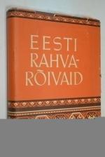 Eesti Rahvaroivaid