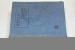 Hutte. Справочная книга для инженеров, архитекторов, механиков и студентов. Том II.