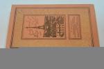 Книжная лавка близ площади Этуаль. Сироты квартала Бельвилль. Романы.