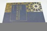 Исламский энциклопедический словарь .