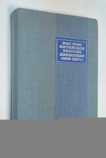 Китайское рабочее движение 1919-1927 гг.