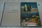 Живая Антарктика. Альбом.
