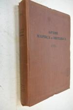 Архив Маркса и Энгельса. Том I(VI).