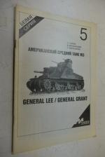 Американский средний танк М3.