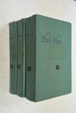 Избранные сочинения в 3-х томах.