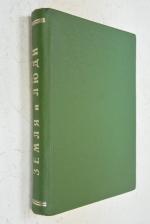 Земля и люди. Всеобщая география. Книга шестая. Том  X и  XI. Северная Африка. Тунис. Алжир.  Марокко. Сахара.