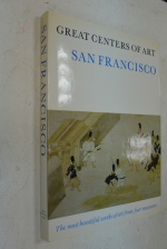 Asian art Museum and University collections in the San Francisco Bay Area./Музей искусства Азии и университетские коллекции в залив Сан Франциско.