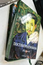 Астахов А., Чеченев К.