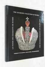 The diamond fund of Russia./Алмазная сокровищница России.