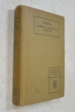 China, a commercial and industrial handbook/Китай, коммерческое и промышленное руководство