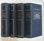 Избранные экономические произведения. В 3-х томах. Комплект из 4-х книг.