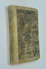 Басни Крылова: полное собрание с 85 гравированными рисунками Н. В. Денисова и П. Литвиненко. Издание пятое.