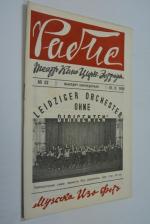 `РабИс`. Иллюстрированный журнал.  (театр, кино, цирк, эстрада, музыка, фото). № 22. 1928 г.